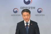 박능후 장관, 의료계의 집단휴진 관련 담화문 발표