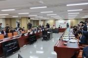 건보공단·심평원 국감서도 첩약 건강보험 문제 '제기'