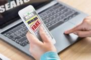 정부, 코로나19 백신 가짜뉴스에 엄정 대응