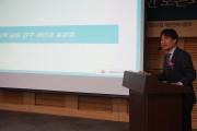 한의협·한의학연, '남북 전통의학 용어사전' 발간 나선다