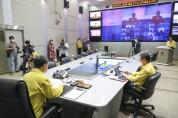 중앙재난안전대책본부 회의(07.16)