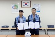 천안·청주자생한방병원, 천안시축구단·한화솔루션과 MOU 체결
