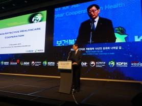 아세안 보건의료 개발협력 국제 컨퍼런스(11.13)