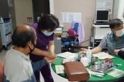 상지대부속한방병원, '함께하는 마을 만들기' 교류활동 우수기업 선정