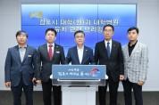 김포 풍무역세권에 '(가칭)경희대학교 김포메디컬 캠퍼스' 유치