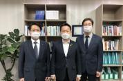 홍주의 회장, 고영인 의원 면담