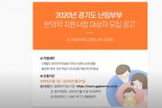 """""""최신 한의약 꿀팁, 경기도한의사회 유튜브에서 확인 하세요"""""""