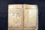 국립중앙박물관, '조선, 역병에 맞서다' 테마전 개최