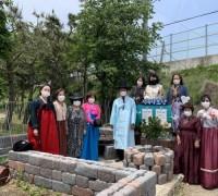 동해석곡도서관-석곡선생 사랑회, '석곡 약초장' 조성