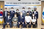 """이재명 경기도지사, """"수술실CCTV 설치는 모두를 위한 일…신속한 입법처리 필요"""""""