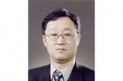 論으로 풀어보는 한국 한의학 (199)