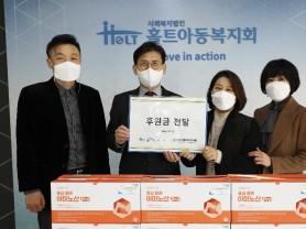 여한의사회, 홀트아동복지회에 후원금 전달
