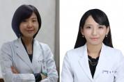 국제모유수유협회 발간 교재에 모유분비 촉진 한의치료 소개