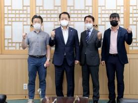 울산시한의사회-울산남구청 한의사업 활성화 방안 간담회