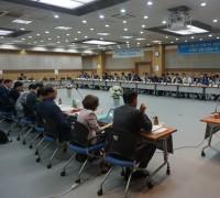 한의협 임시 이사회 개최(9.28~29)