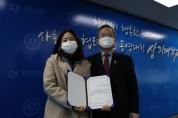 상지대, 사회협력 우수기관에 '더불어 봄' 선정