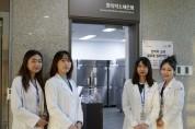 한국한의약진흥원 한의약소재은행, ISO9001:2015 인증!