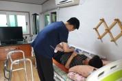 한의사 방문건강관리로 장애인 건강 향상
