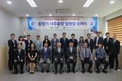 국시원, 상임이사(사무총장) 취임식 개최(07.06)