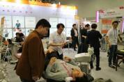 내달 1일 부산·영남 의료인들과 함께하는 KIMES Busan 2019 개막