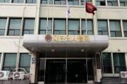 의협, 병원 소속 의사들도 파업 동참 협조 요청