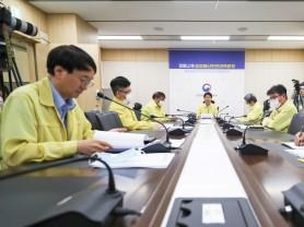 중앙재난안전대책본부 1총괄조정관 주재 회의(7.9)