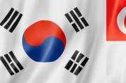 한국-싱가포르, 8월1일 의약품 GMP 상호인정 위한 시범사업 개시