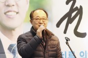 """""""제도권 참여 길은 무궁무진…정치력 열세 극복해야"""""""