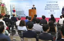 복지부, 중앙장애인구강진료센터 개소식(08.23)