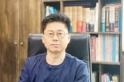 """""""활발한 회무 공유로 회원 간 소통, 으뜸"""""""