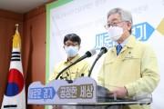 """이재명 지사 """"수술실 CCTV 설치 무산은 국회의 배임행위"""""""