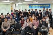 광명시의회, 한의약 육성 조례 제정 공청회 개최