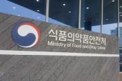 화이자社 코로나19 백신 '코미나티주' 25만여 명분 국가출하승인