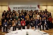 여한, 2019 송년의 밤 개최
