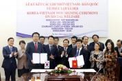 한국-베트남, 사회복지 협력 MOU 체결