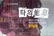 한국, 합계출산율 세계 꼴찌