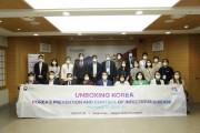 외국인 대상 'K-방역 이해하기' 프로그램 개최