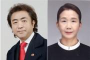 김정훈·홍세영 원장, 총선 예비후보 등록…한의사 총 6명