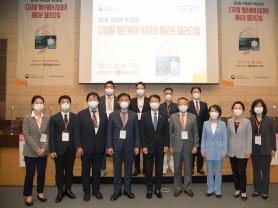 식약처, 제2회 규제과학 혁신포럼 개최