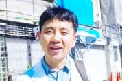 """""""제주지역 특성상 온라인 보수교육은 큰 도움"""""""