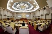 부천시 한의난임치료 지원 조례안 부천시의회 가결