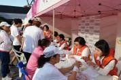 여한, 여성 건강 위한 '핑크런 대회' 의료봉사