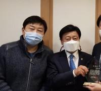 대전시회, 윤용대 시의원에 감사패 전달