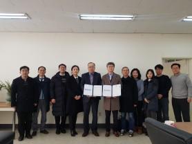 세명대-동의대 한의과대학 상호협력협약 체결(01.09)