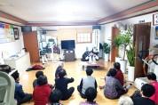 충남 아산시… 한의약 총명한 백세교실