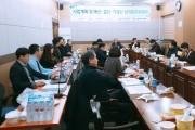 총회 예결위, 예산 작성 앞서 회원현황 면밀히 파악 권고
