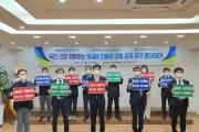 경북 의료단체, '비급여 진료비 보고 의무화법' 중단 요구