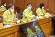 중앙재난안전대책본부 회의(09.24)