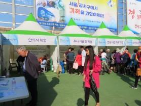 강서구 허준 축제(10.12~13)