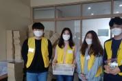 서울 환자 위해 전화봉사 참여한 대구한의대생들